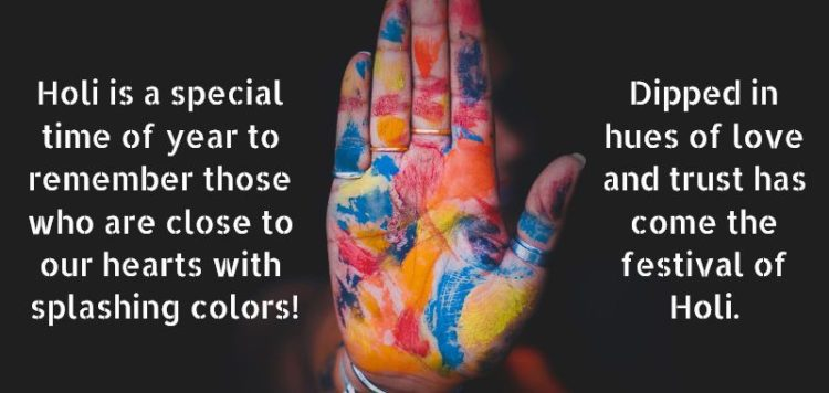 Holi Messages | Happy Holi Wishes For Your Best Friends