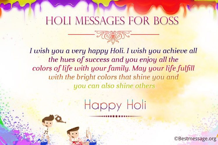 Holi Messages For Boss, Happy Holi Wishes For Boss