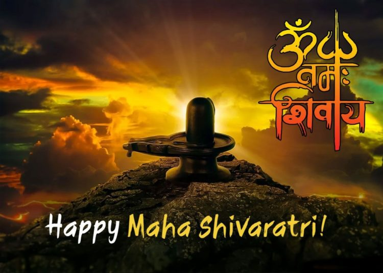 Happy Maha Shivratri Wishes   Maha Shivaratri Quotes, Sms, Messages, Greetings &Amp; Hd Images Free Download
