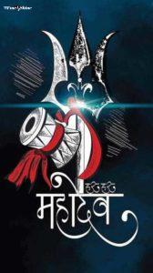 Mahadev HD Wallpapers [100+] Images, Photos & Pictures