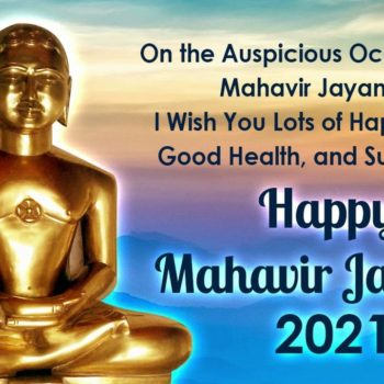 Mahavir Jayanti 2021 Video Status Download | Happy Mahavir Jayanti Whatsapp Video Status