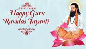Happy Guru Ravidas Jayanti Images Free Download