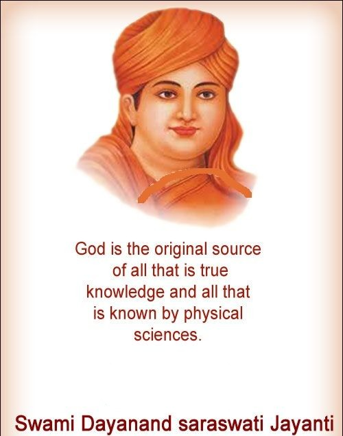 Swami Dayanand Saraswati Famous Quotes With Images