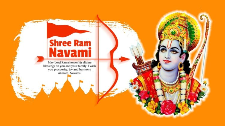 Ram Navami Wallpapers