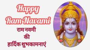 Ram Navami 2021 Video Status Download | Happy Ram Navami Whatsapp Video Status 2021