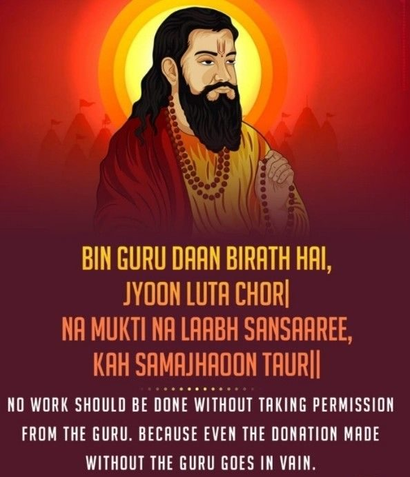 Happy Ravidas Jayanti Images For Whatsapp Free Download