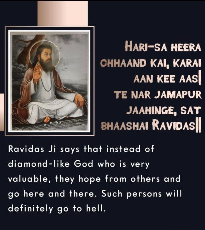 Happy Ravidas Jayanti Quotes and Messages with Images