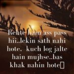 Sad shayari in hindi love