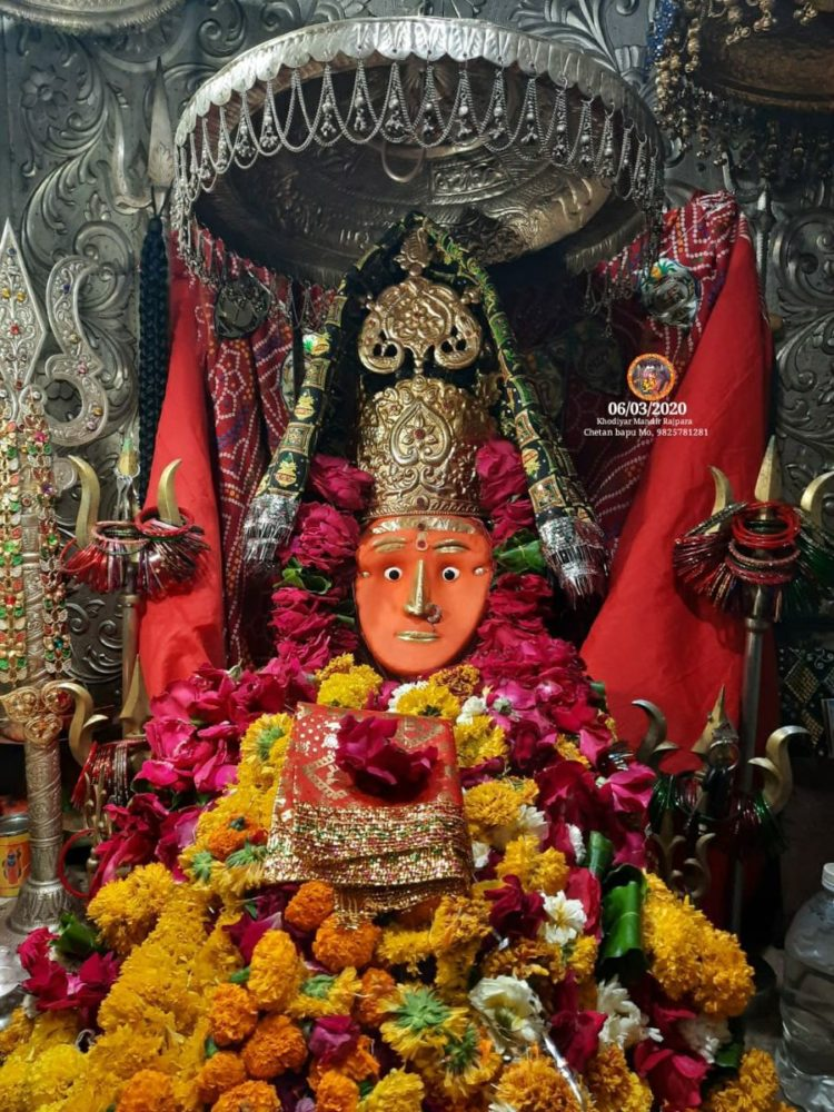 Shree khodiyar mata Darshan from rajpara mandir