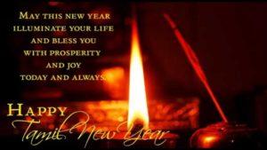 Tamil New Year 2021 Video Status Download | Tamil Happy 2021 Whatsapp Status Video