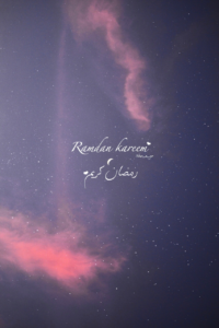 The Most Beautiful Collection of Ramadan Images