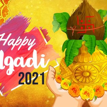 Ugadi 2021 Video Status Download | Happy Ugadi 2021 Whatsapp Status Video