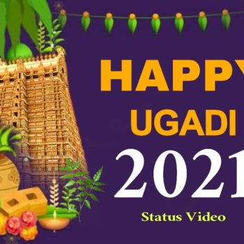 Ugadi Whatsapp Video Status 2021 Happy Ugadi Status Video 2021 Download Ugadi Pachadi Video Status