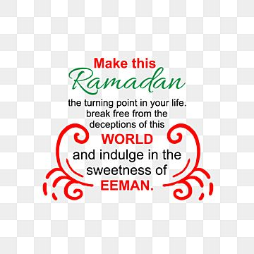 Unique Ramadan Quote Vector Design, Ramadan Quotes, Ramadan Clipart, Ramadan Wishes Png Transparent Clipart Image And Psd File For Free Download