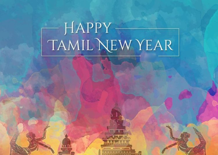 Wishing Happy Beginnings To You All! Happy Tamil New Year