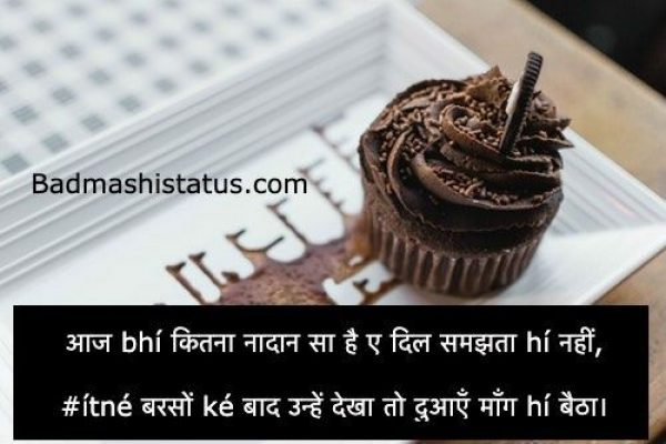 Chocolate Day Images.