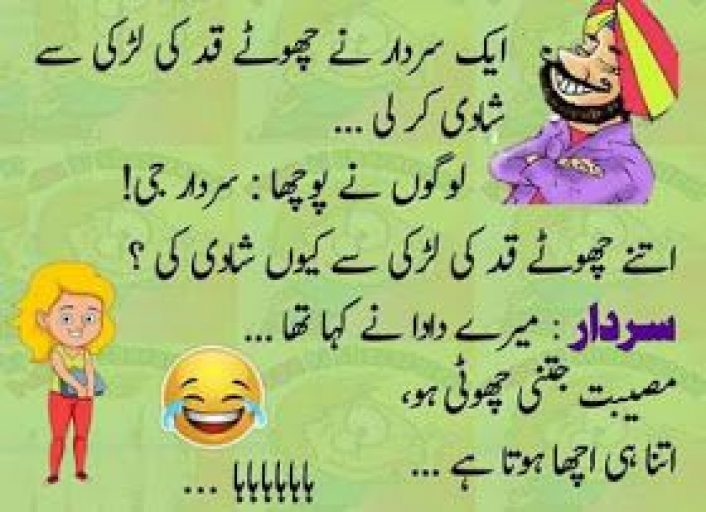 Funny Whatsapp Status Quotes In Hindi And Urdu With Images 2020 Finetoshine Com