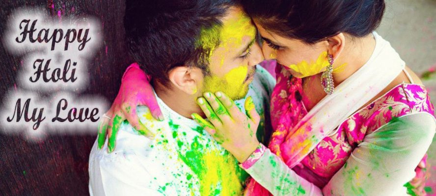 Happy-Holi-2020-Images-Wallpaper-Wishes-Quotes.jpg