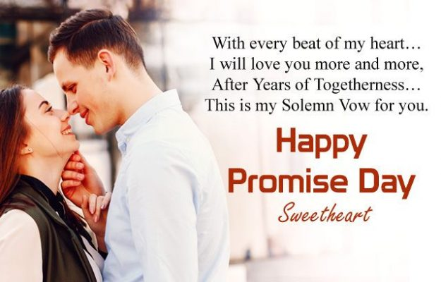 Happy Promise Day Images with Shayari, 11th Feb Love Quotes