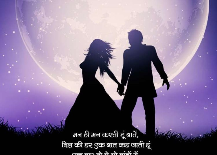 Happy Hug Day - Quotes Wishes, Hd Images, Wallpapers, Whatsapp, Pic